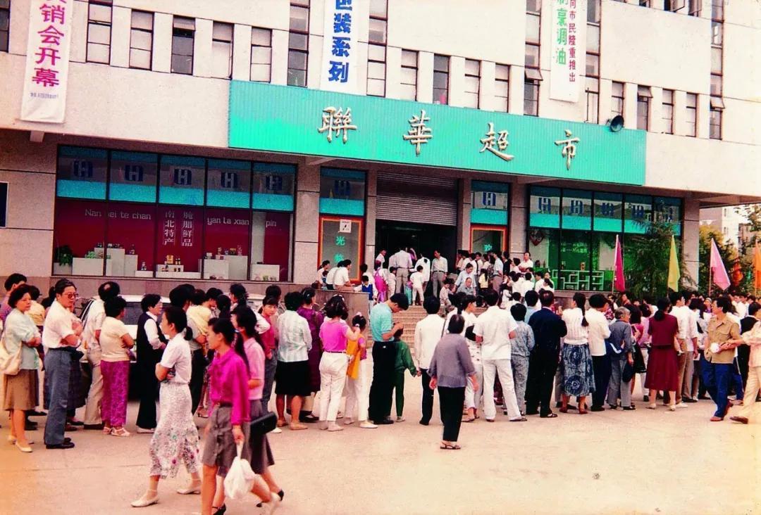 申晨间 | 今天只写一家超市简史,因为它对上海人太重要了安卓版