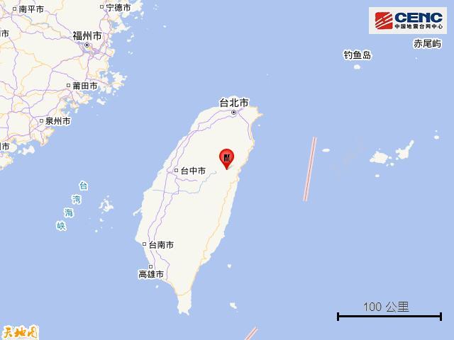 台湾花莲县发生4.0级地震安卓版