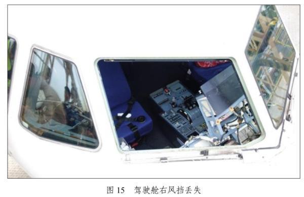 """""""5.14""""川航航班备降成都事件调查报告:机长缺氧飞行19分54秒 关键操作符合要求安卓版"""