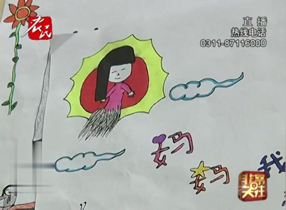 石家庄:父亲因病去世,爷爷患癌病重,12岁儿子寻找失联妈妈安卓版