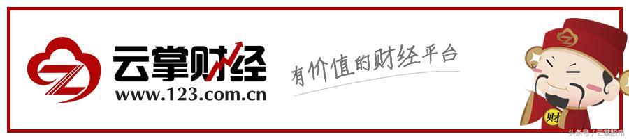 新疆煤炭股,云掌收评:沪指探底回升 天山股份引领新疆板块崛起