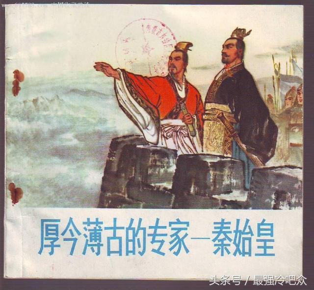 扶苏,手握三十万大军,公子扶苏为何没能继承秦始皇王位?