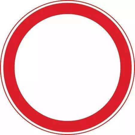 考驾照科目一必须要会的15道题,你能都做对吗?插图(2)