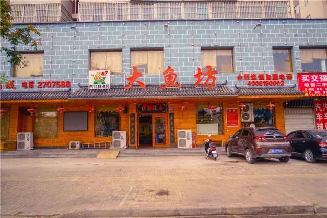"""平顶山这个东北来的""""大锅菜""""深得恩宠,已开5家店,去哪都列队插图23"""