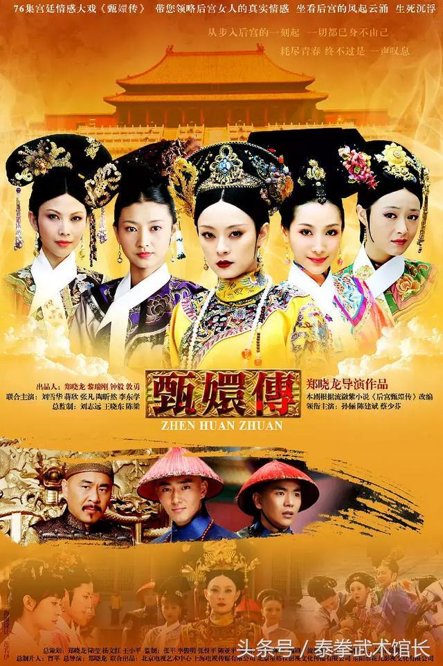 宫廷剧电视剧大全,推荐8部高分宫廷剧,你最喜欢哪一部?