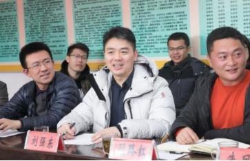 """村长刘强东不仅为村民送年货,还要把农产品都包装成了""""网红""""!(图2)"""