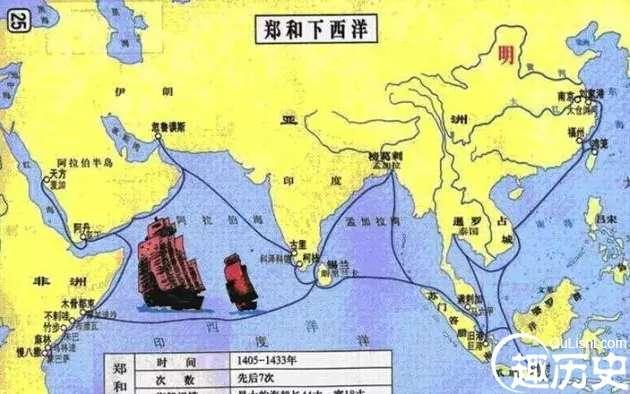 郑和下西洋的经过,郑和下西洋到底做了哪些事?是亏了还是赚了?