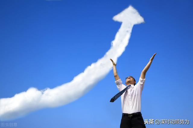 今天市场由跌转涨,反而为明日的调整埋下了隐患