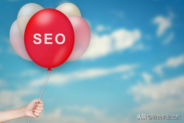 2020年改善网站SEO的7个观点