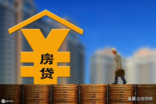 """还完房贷后,很多人都忽略了""""注销抵押"""",房子可能""""卖不掉"""""""