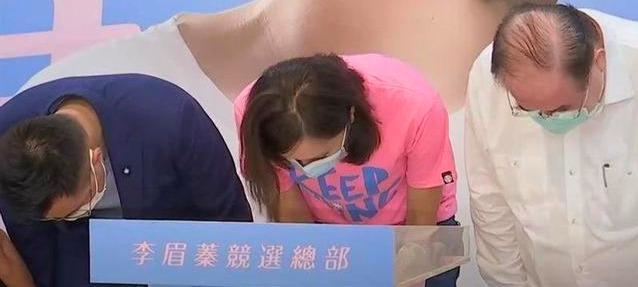 大输陈其迈40多万票,李眉蓁由江启臣陪同宣布败选www.smxdc.net