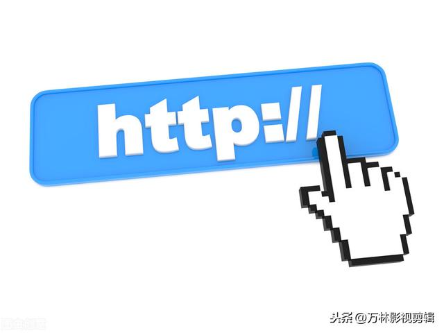 网站建设使用新域名较好还是老域名比较好 网站老域名建站好处