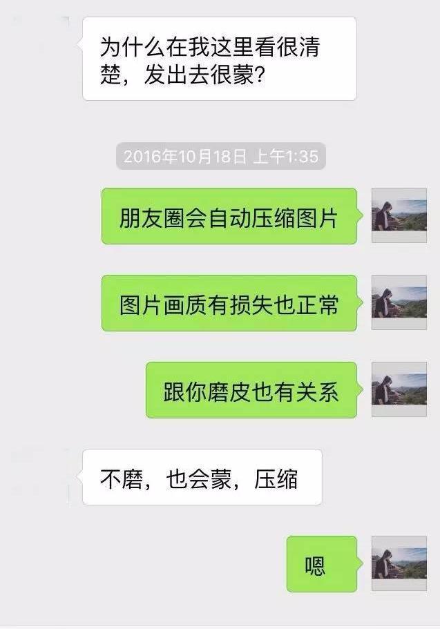 微信群聊天案例:越是这么聊,女生越爱聊,轻松进入亲密关系-微信群群发布-iqzg.com