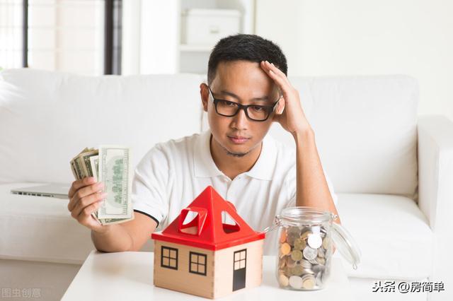 房贷还清就不用管了?别忘了注销抵押,房子才真正属于你