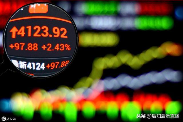 b股上市公司,a股和b股,h股的区别是什么?分别代表什么意思