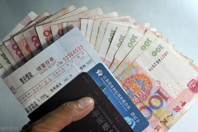 银行一次存入这个数,每月可领利息3575元,你达到没?