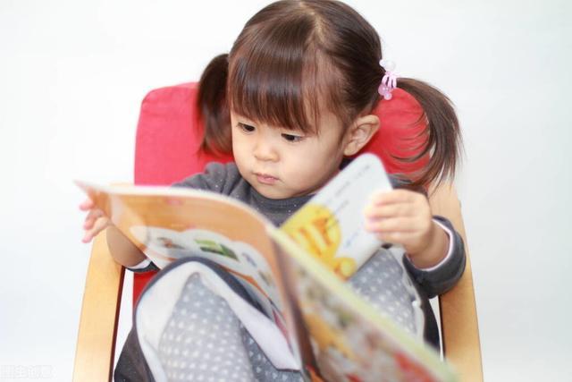 书单推荐丨10套火遍全网的儿童大科普书,孩子开眼界、涨知识插图1