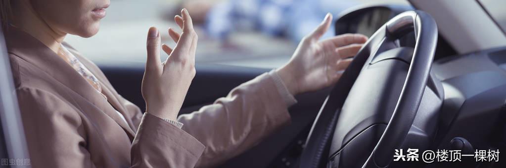 女司机,资质平平,40天拿到C1驾照的心路历程插图(3)