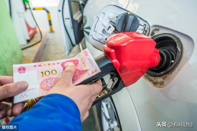 油价调整信息:4月11日,加油站最新92、95号、98号汽油销售限价_极速赛车信誉群