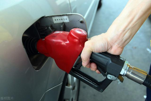 油价调整消息:油价跌1.46元,今天全国92、95号汽油价格