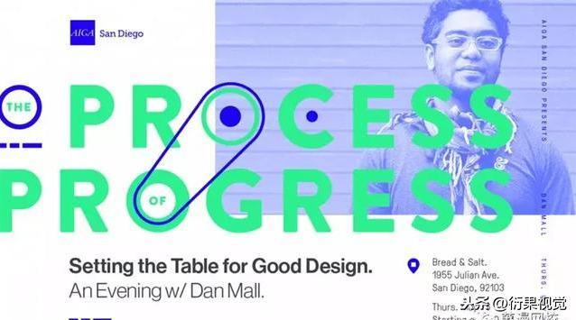 高端的平面设计作品是怎样产生的?
