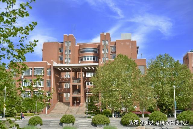 郑州大学信息管理学院2021年考研参考书目