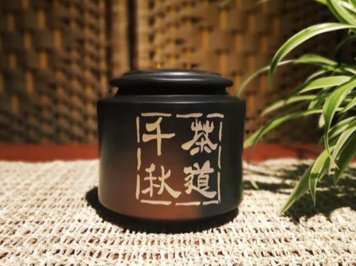 紫陶茶具,泡出的不仅仅是茶 紫陶特点-第5张