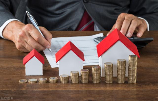 普通人如何做房产投资