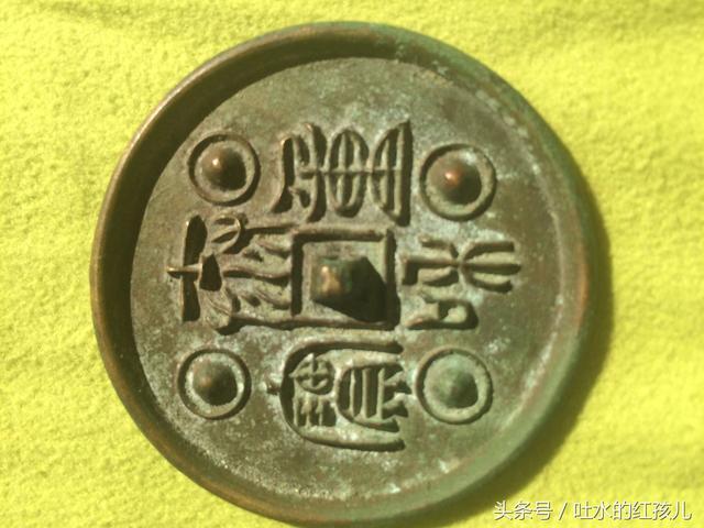 鏡影情緣,民間故事:古銅鏡中的財寶