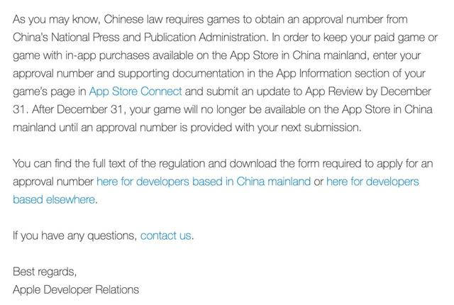 国区App Store下架超4万款游戏:皆因无版号插图2