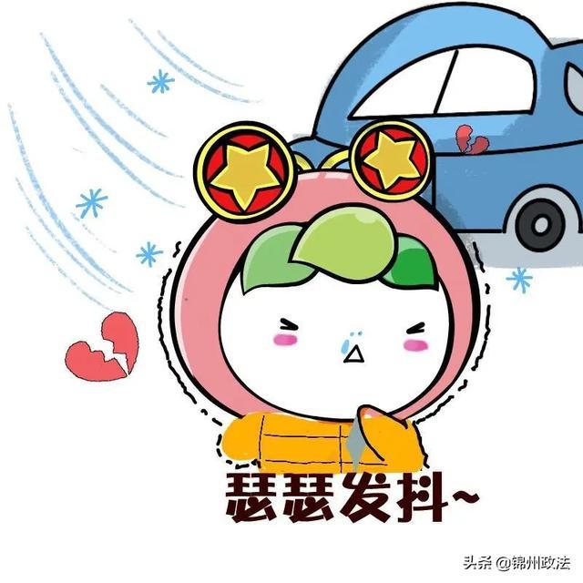 学驾照有多难?你绝对想不到!插图(2)