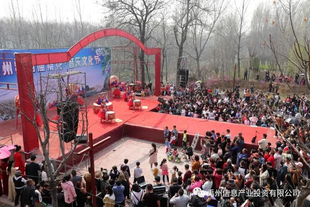 """禹州市泓硕农业生态园 """"绿色健康庄园,天然观光胜地""""!"""
