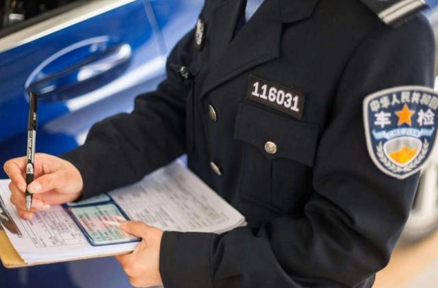 车管所提醒:这类驾照是要一年一审,不懂被吊销后悔也没用插图(2)