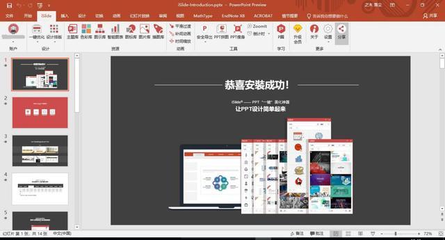 Windows上必备的7个国产小众软件,每一个都是良心推荐插图1