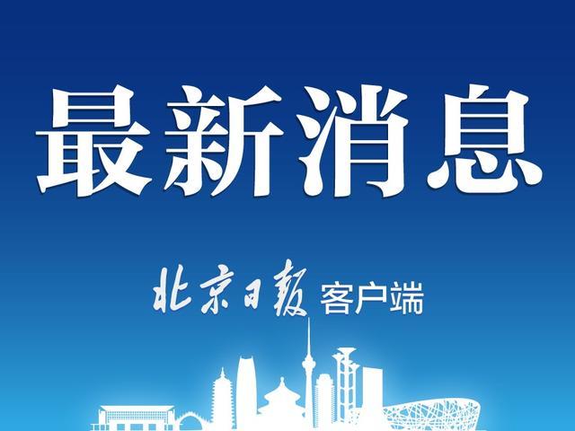 国资委:央企87%的利润来源于上市公司