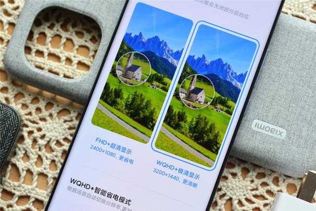 除了小米11,各价位段值得买小米Redmi新机盘点,推荐三款插图4