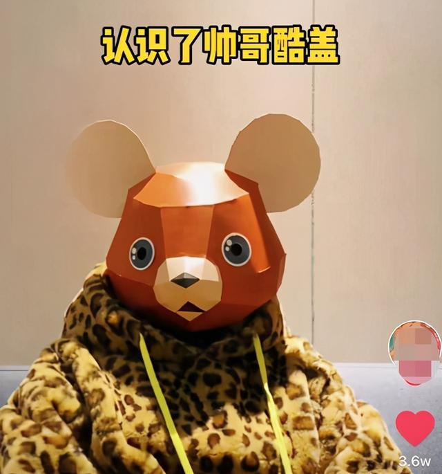 """鹿晗关晓彤突传分手!火速""""爆""""上热搜第一,官宣时曾轰动娱乐圈插图5"""