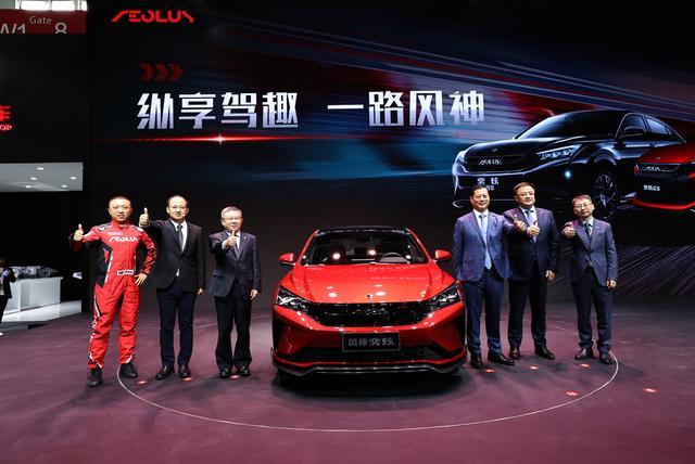 东风风神发布全新品牌理念 焕新亮相2020北京车展