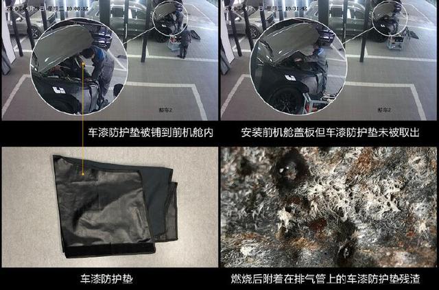 理想ONE再起火,官方回应:系外力导致!安全性设计再遭质疑