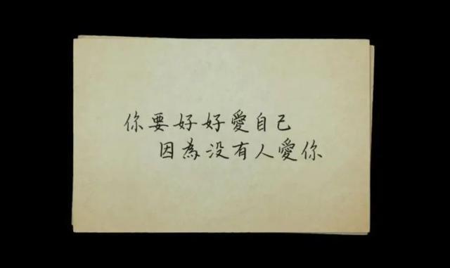 今年的华语爱情片,我只推荐这一部插图59