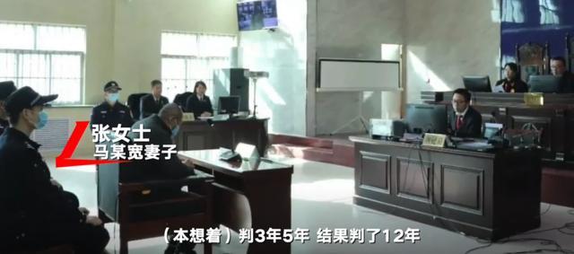 陕西埋母案被告人妻子发声:想不通丈夫会做出这种事 也没想到判12年 全球新闻风头榜 第1张