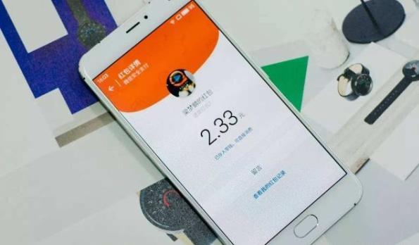 真的假的?微信群也可以远程监控他人手机了-微信群群发布-iqzg.com
