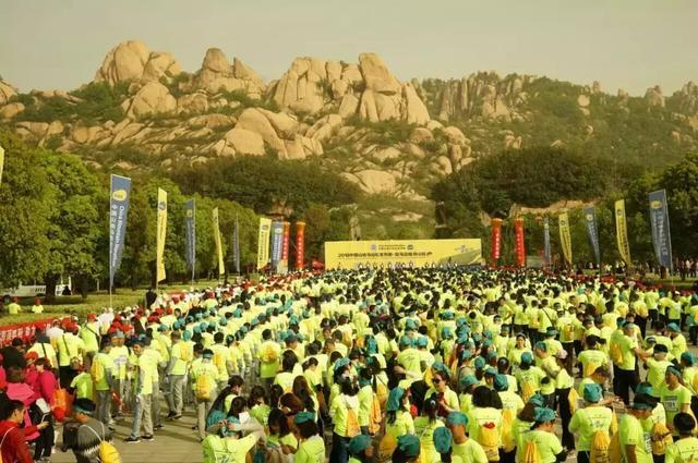 """平顶山周边5A级景区演出""""2018山地马拉松""""大赛,上万人围观!插图1"""
