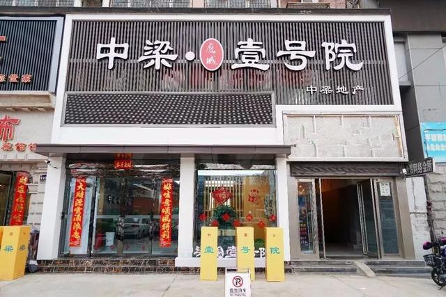 """5折!平顶山这8家明星餐饮团结搞事变,要让你""""吃不了兜着走""""!插图49"""