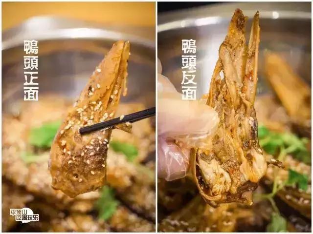"""5折!平顶山这8家明星餐饮团结搞事变,要让你""""吃不了兜着走""""!插图27"""