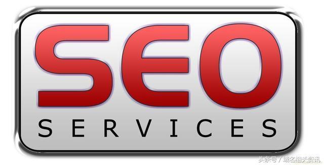 使用老域名做网站的SEO优势