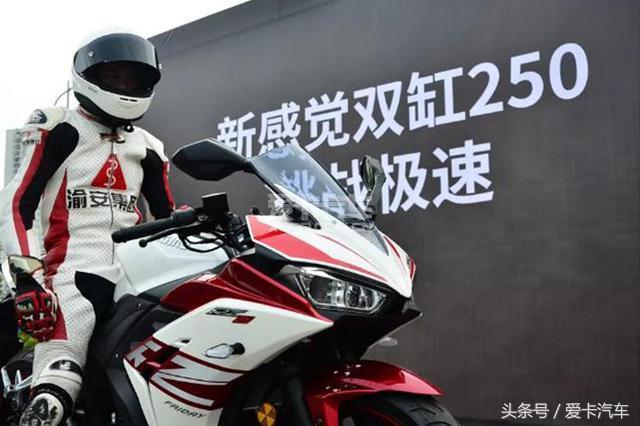 新感觉影,国内最速250cc 新感觉创造164km/h记录