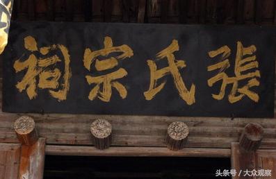 中華姓氏——張氏信息匯總(文章信息量很大建議收藏轉發)