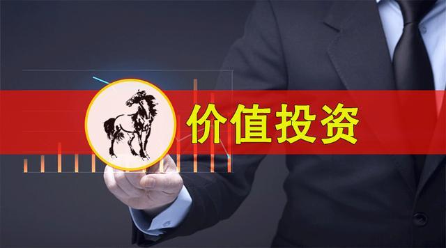 「分享」股市十余年经验浅谈(一)