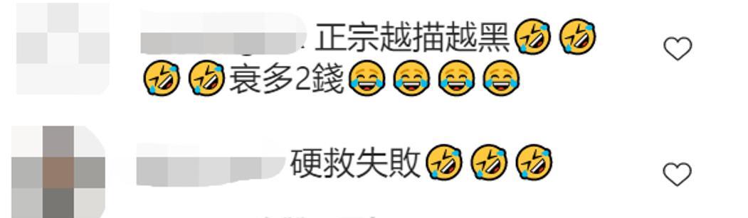 杨千嬅送平价月饼被嘲小气,自留千元贵价款,汪明荃发声帮解围-第5张